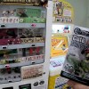 Monster Hunter Figure Blind Box Vending Machine