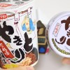 Yakitori Cup Soba Noodles and Japanese Space Food Yakitori Can