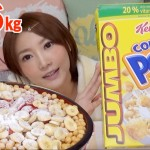 [木下ゆうか]Kinoshita Yuka [OoGui Eater] I Eat Corn Pops for the First Time ""