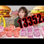"[木下ゆうか]【MUKBANG】 McDonald's Final Election! [20 ""Double Cheese & Teriyaki"" Burgers] 13552kcal[CC Available]"