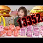 """[木下ゆうか]【MUKBANG】 McDonald's Final Election! [20 """"Double Cheese & Teriyaki"""" Burgers] 13552kcal[CC Available]"""