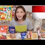 [木下ゆうか]【MUKBANG】 [Indonesia] Extreme Spicy Snacks!! 9 Types Including Instant Mi Goreng..etc [CC Available]