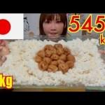 [木下ゆうか]【MUKBANG】 Pickled Plums THE BEST!! 1 Huge Japanese Flag Bowl + Miso Soup! 5Kg, 5455kcal [Use CC]