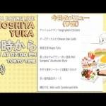 [木下ゆうか]【19時くらいから】[PM 7:00〜] 木下ゆうかの激辛晩ごはんのみライブ[チーズダッカルビ]韓国料理etc…[MUKBANG] | Yuka [Oogui]Social Eating