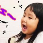 [フロリダさえさな]Boku Doraemon