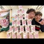 [ボンボンTV]【大食い】男の本気!10分カップラーメンチャレンジやってみた!10 Minutes Cup Noodle Challenge!