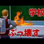 [ホラフキン]悪ガキが学校をぶっ壊す!Bad Guys at School実況プレイpart1