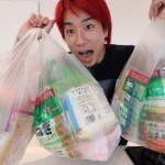 [サグワダイアリー]業務スーパーで1万円分バク買い!!