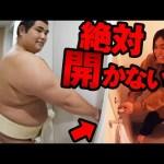 [水溜りボンド]【お相撲さん】相方が漏らしそうな時にお相撲さんドア抑えてくるドッキリww