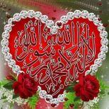 Arshad Chinioti 03023743624 (333)