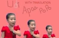 Minik Kızdan Udi Appa Popo Şarkısı