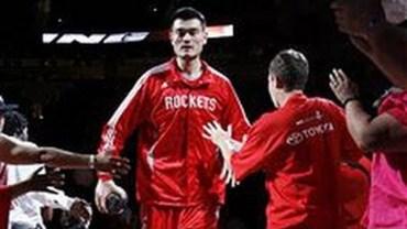 Yao Ming – NBA Kariyerinde Yaptığı En İyi Hareketleri