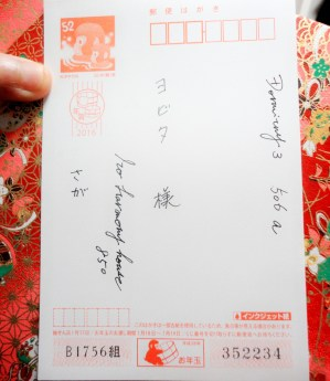 C360_2016-01-03-12-01-45-963