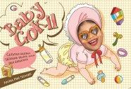 Baby Gokil 02 (1)