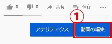 youtubeで字幕ファイルをアップロードする