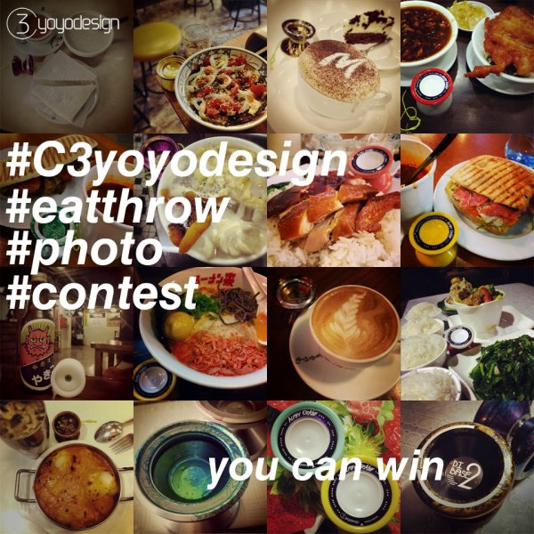 c3yoyodesign eat throw photo contest