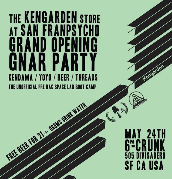 Kengarden Store