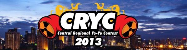 malaysian central regional yoyo contest