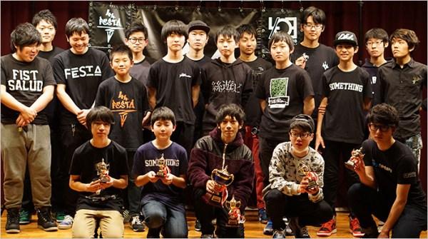 44festival winners
