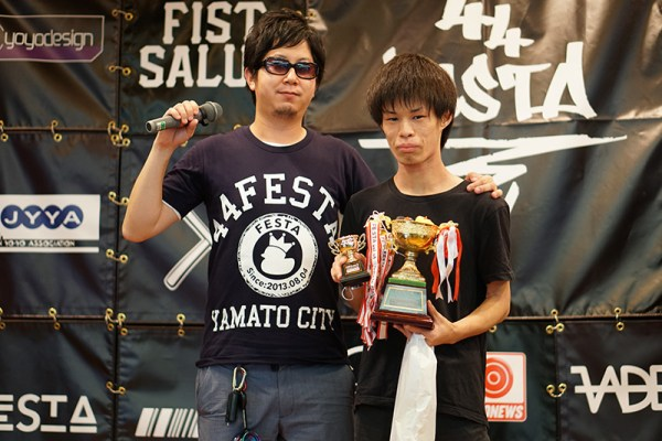 Freestyle winner Tomoki Toyama