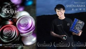C3yoyodesign Presents: World YoYo Champion – Shion Araya