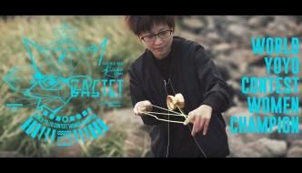 C3yoyodesign Presents: BASTET x Xiao-Wen Wang
