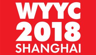2018 World YoYo Contest – Local Access Info