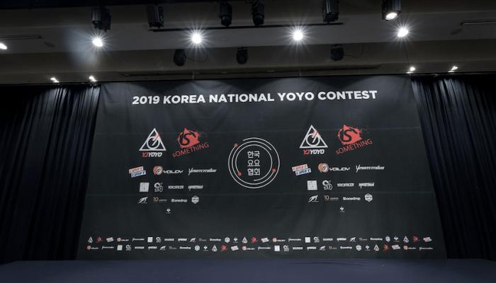 2019 Korea National YoYo Contest – Results + Video