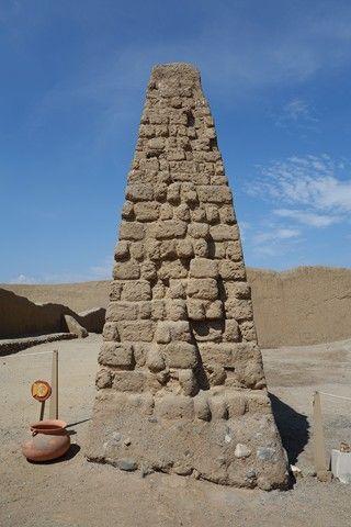 Perou- Chan Chan: L'un des nombreux murs de la cité.