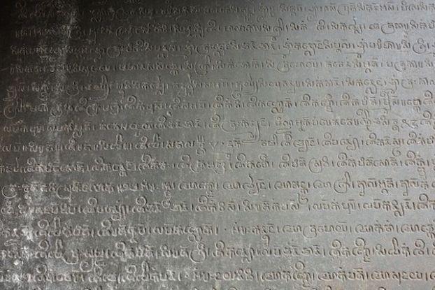 Les steles des temples d'Angkor ont donné beaucoup d'information pour comprendre les Khmeres blog photo https://yoytourdumonde.fr