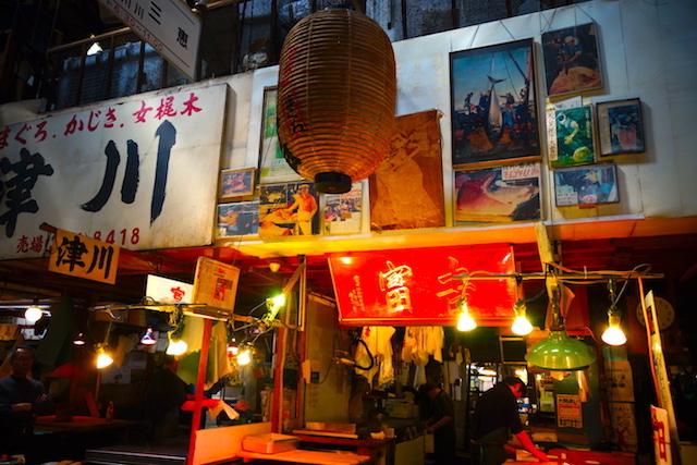 Le superbe marché au poisson de Tokyo à visiter le matin. Photo blog voyage tour du monde https://yoytourdumonde.fr