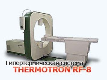 Thermotron RF8