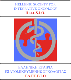 Hellenic Society for Integrative Oncology