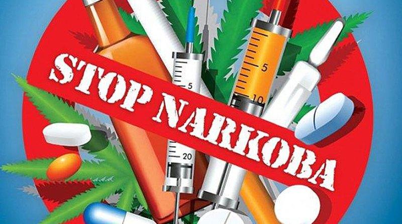 26 Juni, Hari Anti Narkotika Internasional (HANI)