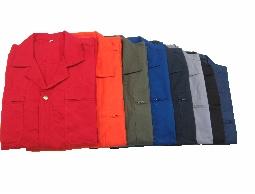 連身工作服、維修工作服---多種顏色選擇(9色)-找產品 - 518黃頁-找批發、找產品、找服務、找企業、企業廣告 ...