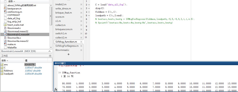 matlab函數文件,調用時等號左邊調用返回值,為什么會報錯?-阿里云開發者社區