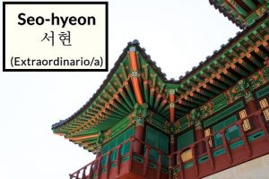 significado-de-nombres-coreanos