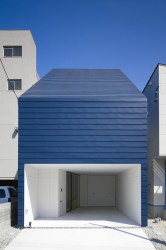 minimalist modern architecture contemporary pitched homes roofs flat siding roof lap architects characteristics angled modernist japanese simple ujina point construction