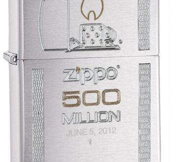 zippo - Zippo's 500 Millionth Lighter