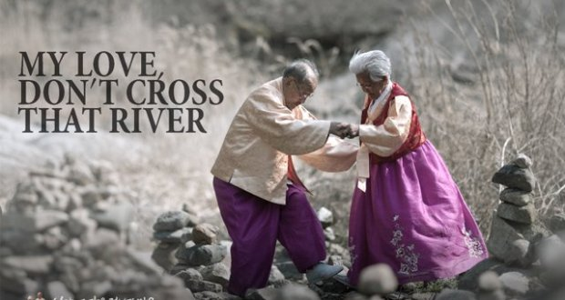 12 22 my love dont cross that river 1 - My Love, Don't Cross That River - Trailer
