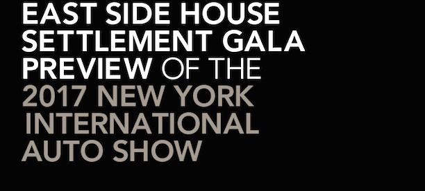 gala 021 - Event Recap: East Side House Gala 2017 @NYAutoShow @EastSideHouse33 #NYC #SouthBronx