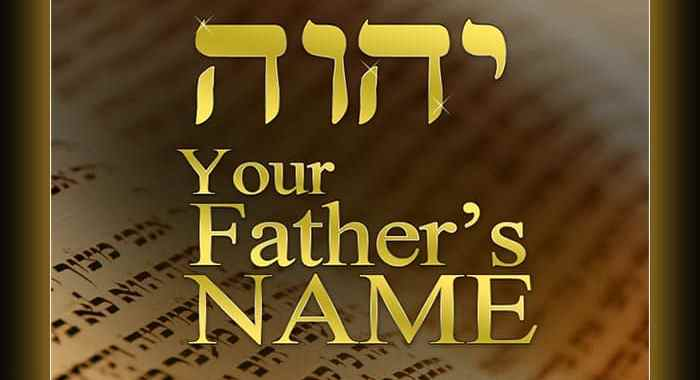 name of god, yahweh, god's name, yhwh, Yahweh Church,Yahweh's Restoration Ministry