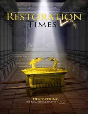 Restoration Times Jan - Feb 2018
