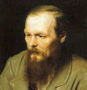 Ф.М.Достоевский. Портрет В.Г.Перова. 1872