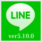 "LINE""盗み見""に対策 「クローンiPhone」不可能に"