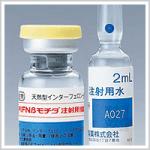 肝炎治療薬使用で…肝機能悪化の恐れ