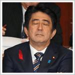 安倍首相表明「消費増税再延期」国民に参院選で信を問う