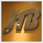 JTB顧客情報流出問題、全日空装うメールで感染 香港を経由