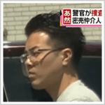 """北海道警察がまた不祥事 覚醒剤""""密売人""""と共謀し警部補が調書偽造"""
