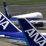 ANAが乗客の荷物を積み込まないまま出発 乗客には事後報告